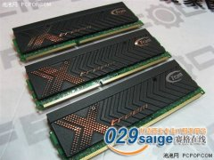 Team Xtreem 6G DDR3 2000套装