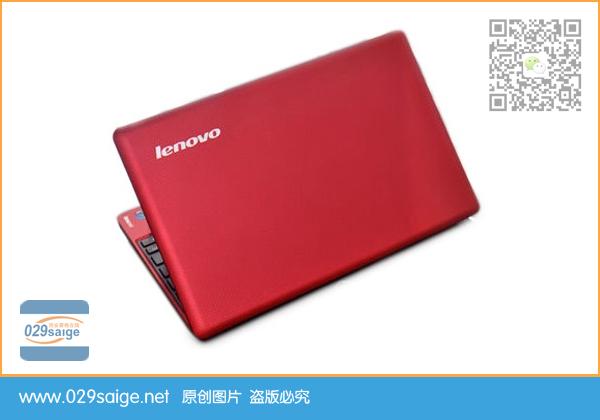 联想S110-NTW(珊瑚红)