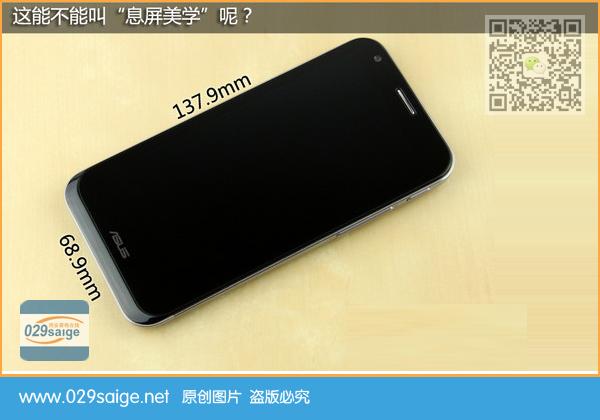 华硕PadFone2