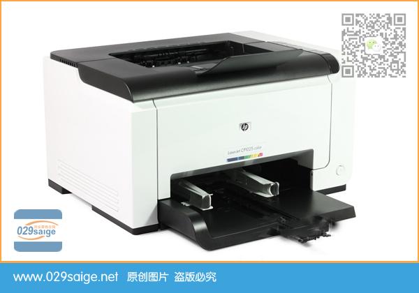 惠普CP1025打印机