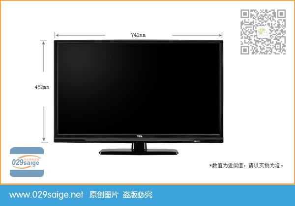 LG 42LS3100-CE 42英寸全高清LED液晶电视